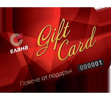 ELANA Gift Card